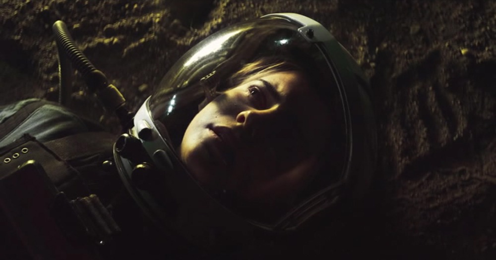 Sophie Thatcher. (Prospect. Depth of Field, Ground Control, Bron Studios, Shep Films. 2018.)